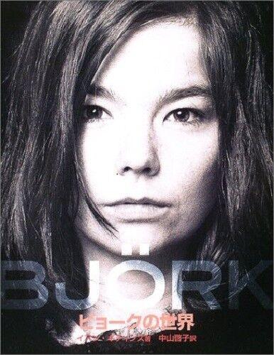 BJORK Human Behaviour JAPAN PHOTO & TEXT BOOK 2003 Sugarcubes