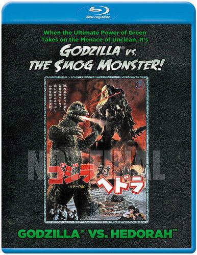 Godzilla vs. Hedorah (2014, REGION A Blu-ray New) JPN LNG