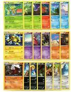 Pokemon Complete Card Set