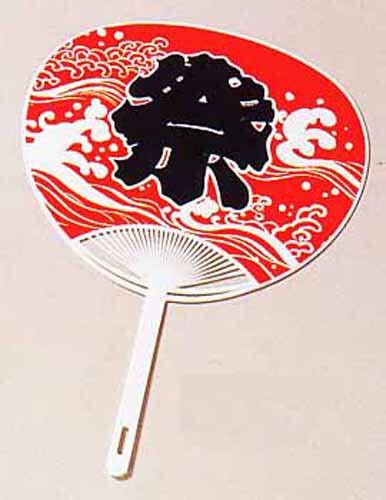 Japanese UCHIWA Fan Kimono Yukata Matsuri Red Festival Hand Held Dance Fan