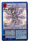 Digimon Japanese Cards