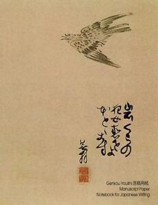 genkoyoshi paper