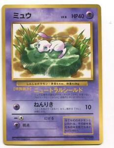 Rare Mew Card Mew Pokemon Card | eBa...