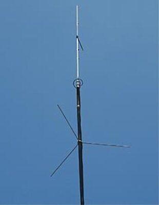 Cushcraft ARX-220B VHF Vertical Base Antenna. Free S/H. Buy it now for 114.95