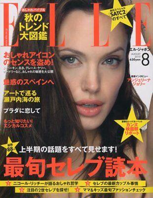 ELLE Japon 2010 Aug 8 Women's Fashion Magazine Angelina Jolie AUTUMN Trend