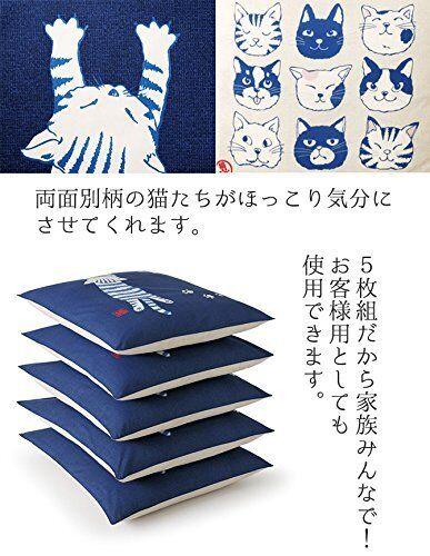 Zabuton - Japanese Floor Cushion Cover (5pieces) - CAT (2)