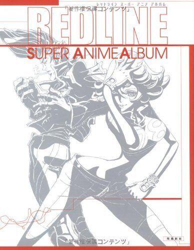 REDLINE SUPER ANIME ALBUM illustration art book