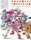 Pretty Cure Book