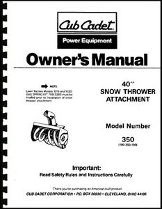cub cadet 40 snow thrower attachment owners manual model cub cadet snow blower manual 3 stage cub cadet snow blower owners manual