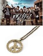 Dream High Necklace