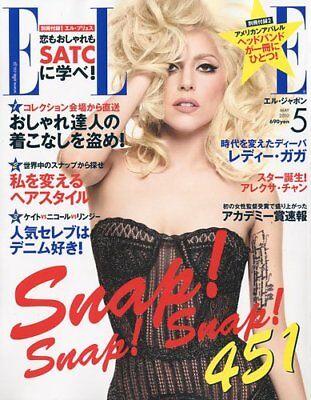 ELLE Japon 2010 May 5 Women's Fashion Magazine Alexa Chung Lady Gaga