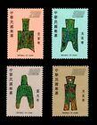 Grade Gem Taiwan Stamps