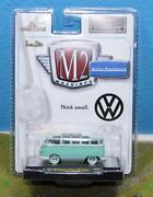 VW Bus Deluxe