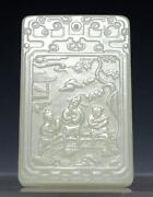Chinese Carved