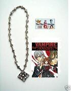 Vampire Knight Cosplay