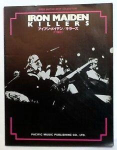 IRON-MAIDEN-KILLERS-GUITAR-SCORE-JAPAN-TAB