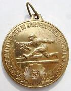 East German Medal