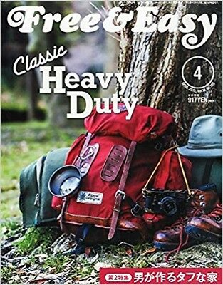Free & Easy 2015 4 Men's Fashion Magazine Japan Book Classic Heavy Duty House