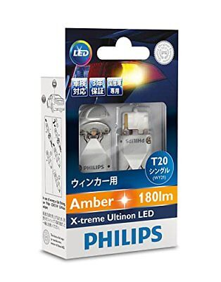 PHILIPS Extreme Arutinon LEDT20 Amber WY21 T20 12763x2 w/ Tracking