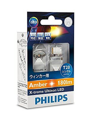 ●Japan●PHILIPS Extreme Arutinon LEDT20 Amber WY21 (T20) 12763x2● 3 year warranty