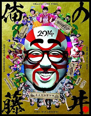 Momoiro Clover Z 3Bjunior LIVE FINAL Ore no Fujii 2014 Blu-ray Japan