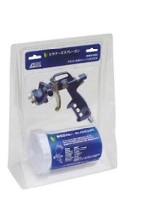 ANEST IWATA  Spray Gun Airbrush MX4015-06GC  (Iwata Airbrush Gun)