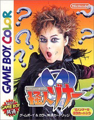 Phantom Zona (2000) Brand New Boxed Japan Nintendo Game Boy Color GBC Import