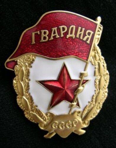 Reproduction Soviet WW2 Guards badge