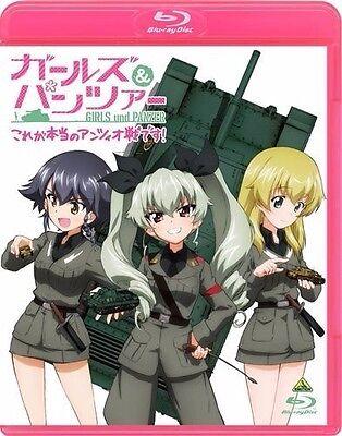 GIRLS und PANZER OVA Kore ga Honto no Anzio sen Desu! Blu-ray NEW from Japan