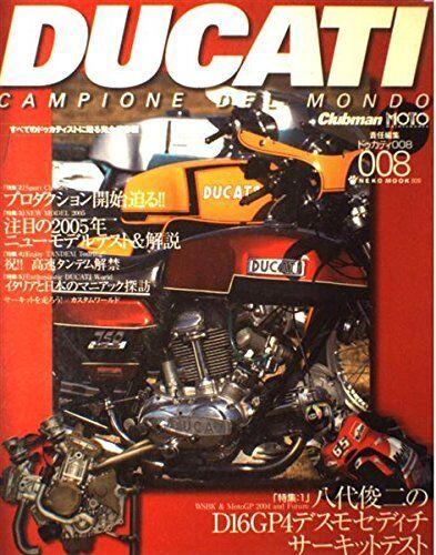 DUCATI campione del mondo 008 Magazine D16GP4 desmosedici RR NCR 900TT1 IMOLA