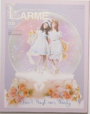 HTF LARME 008 Japanese Kawaii Girls Magazine Cute Sweet Cawaii Fashion AMO