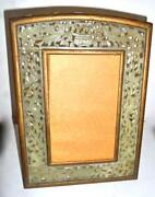 Chinese Carved Frame