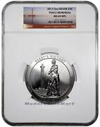 Perrys Victory Quarter