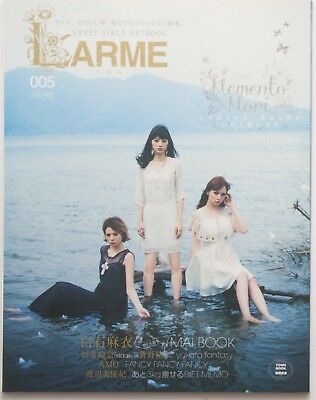 HTF LARME 005 Japanese Kawaii Girls Magazine Cute Sweet Cawaii Fashion AMO