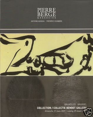 Contemporary Gallery Collection (PIERRE BERGE Contemporary Art Benoot Gallery)