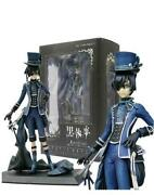 Black Butler Figure