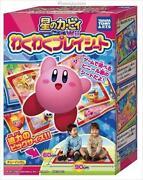 Nintendo Sheets