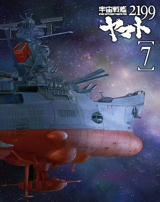 New Space Battleship Yamato 2199 Vol.5 Vol.6 Vol.7 Set Blu-ray Japan English Sub