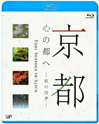 Mind to the Capital of Kyoto Prefecture Four Seasons Blu-ray Japan Import New