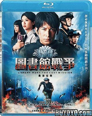 Library Wars:the Last Mission Blu-ray (2015) Action Adventure English Subtitle