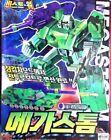 Takara Transformers & Robots Megatron Beast Wars Action Figures
