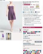 Davids Bridal Bridesmaid Dress Purple