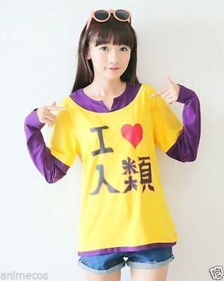 "ANIME No Game No Life Sora ""I love the human"" Cotton T-shirt Cosplay Costume"