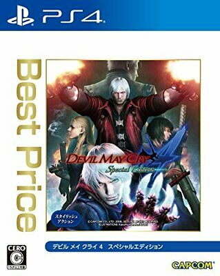 DEVIL MAY CRY4 Special Edition Best Price Japanese version PS4 JAPAN (Best Japanese Import Games Ps4)