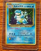 Blastoise Pokemon Card