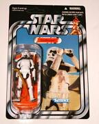 Star Wars Vintage Collection Sandtrooper