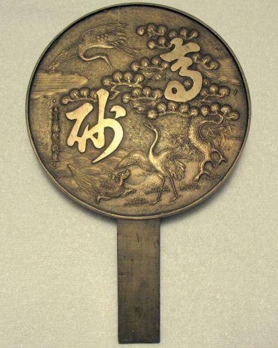 Japanese Bronze Mirror Japan Ebay