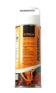 Foliatec Interior Color Spray 400ml Schwarz matt/glanz weiß rot GP je L/35,00€
