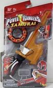 Power Rangers Samurai Sword