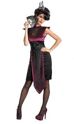 SEXY KUNG FU ASIAN EMPRESS Womens Halloween Costume ADULT SM 4-6 NEW MIP